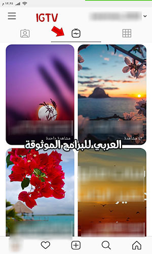 تحميل برنامج انستقرام بلس 2020 عربي اخر اصدار للاندرويد، انستقرام بلس ابو عرب Instagram Plus ، انستا بلس ++ انستقرام مكرر Instagram Plus