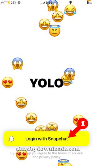 تسجيل الدخول إلى Yolo للايفون