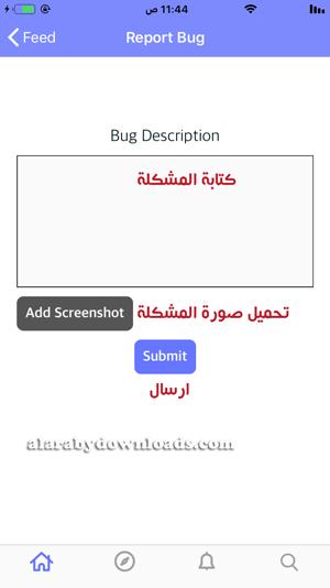 ارسال وصف بمشاكل بارلر بالعربي