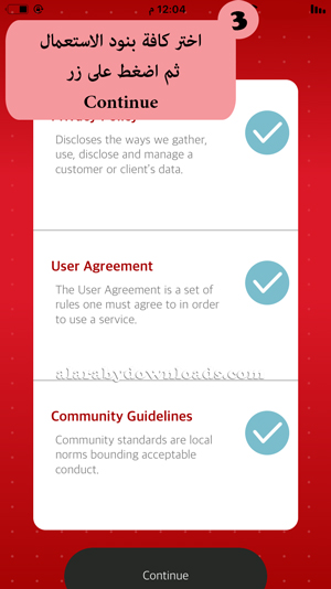 الموافقة على بنود الاستعمال للحصول على حساب في تطبيق Parler للايفون