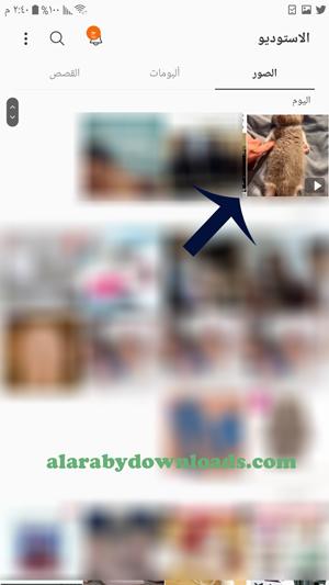 تحميل حالة الواتساب في معرض الصور الخاص بك