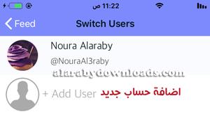 اضافة حساب جديد في Parler بالعربي