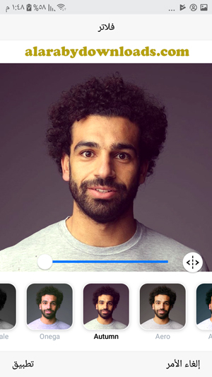 استخدام فلاتر facecapp للاندرويد