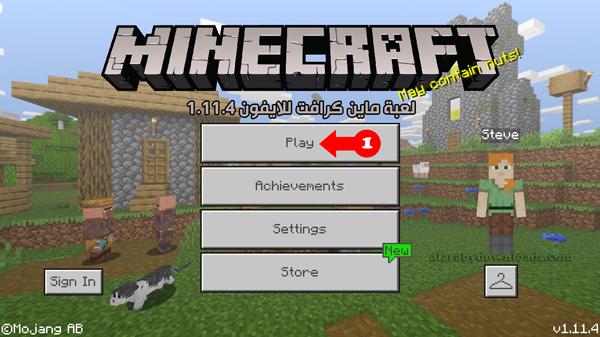 تحميل لعبة ماين كرافت Minecraft مجانا للايفون