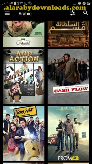 بعض افلام ومسلسلات تطبيق OSN PLAY