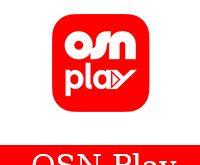تحميل تطبيق OSN PLAY للاندرويد شرح استخدام البرنامج بالصور
