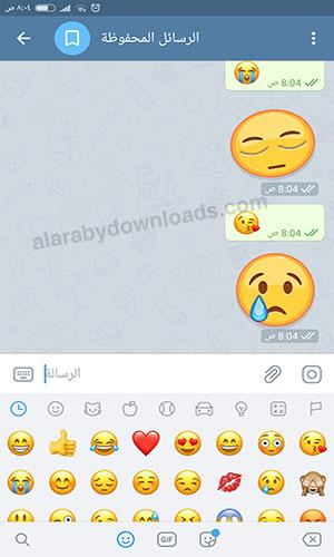 تحديث تليجرام الجديد للأندرويد 2019