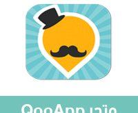 تحميل برنامج QooApp متجر ألعاب الأندرويد الآسيوية أحدث اصدار للموبايل 2019