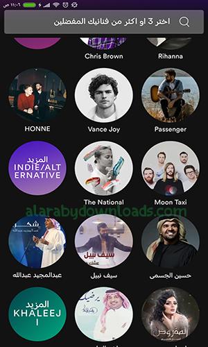 تحميل برنامج Spotify lite خدمة الموسيقى سبوتيفاي لايت النسخة الخفيفة للأندرويد 2019
