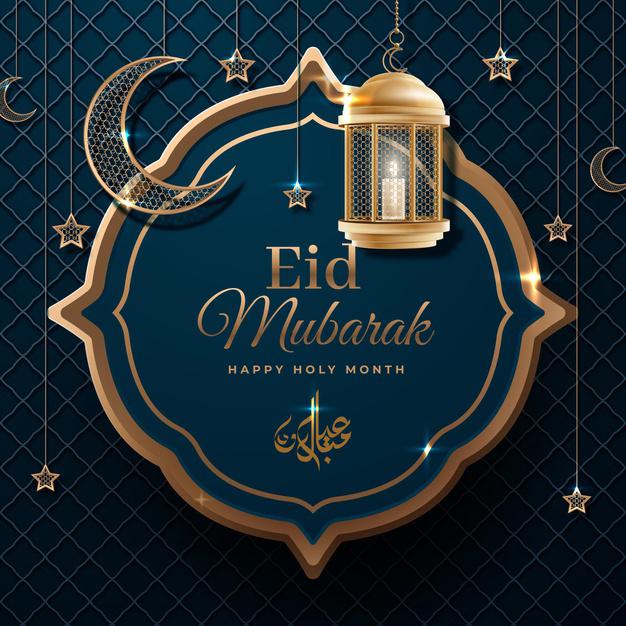 تحميل خلفيات عيد الاضحى المبارك اجمل خلفيات معايدة وتهنئة عن عيد الاضحى 2020