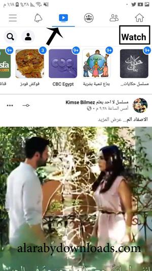 نافذة جديدة لمشاهدة الفيديوهات في تحديث فيس بوك