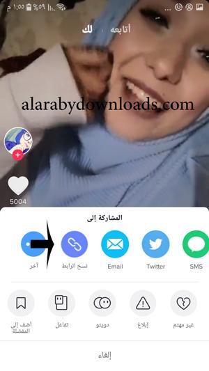 طريقة حفظ فيديو من التيك بدون حقوق