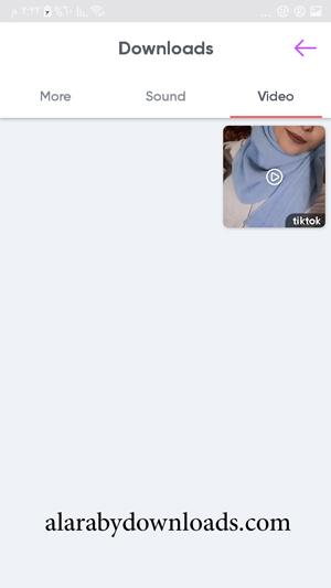 تحميل فيديو من تيك توك بدون حقوق