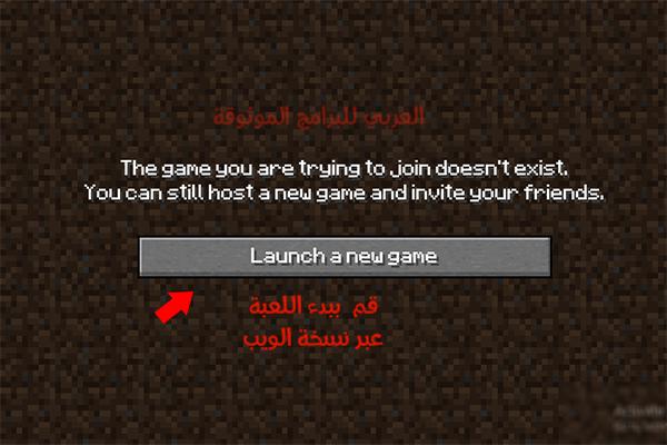 تحميل لعبة ماين كرافت الأصلية للكمبيوتر مينكرافت للكمبيوتر برابط مباشر 2020 Minecraft PC