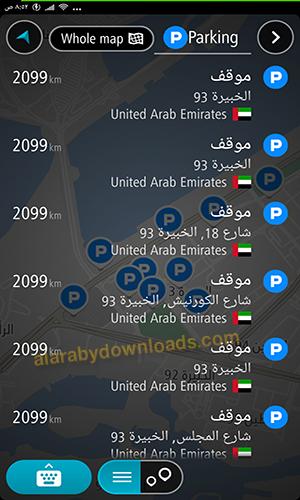 تحميل برنامج TomTom للاندرويد كامل بديل خرائط جوجل لهواتف هواوي أحدث اصدار 2020