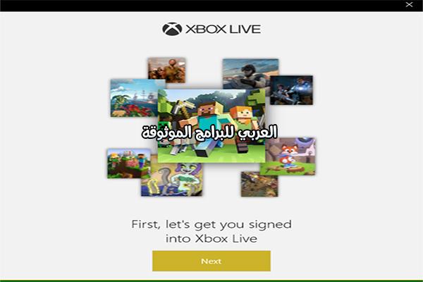 تحميل ويندوز 10 عربي مجانا مع الكراك على فلاش ،تحميل ويندوز 10 على فلاشة