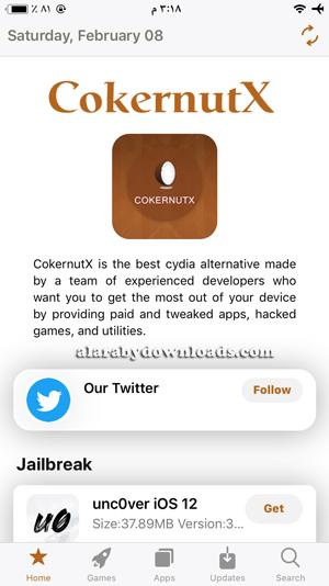 واجهة برنامج cokernutx الرئيسية