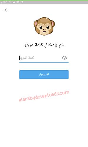 تحديث تليجرام الجديد للاندرويد 2020 Telegram Update + شرح مزايا تيليجرام عربي أولا بأول