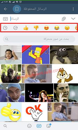 تحديث تليجرام الجديد للاندرويد 2020 Telegram Updateمع مزايا تيليجرام عربي أولا بأول
