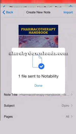 تمت اضافة المادة إلى تطبيقnotablity بنجاح