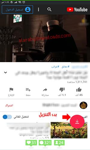 تيوب ميت اخر اصدار 2020يوتيوب ميت بلس تيوب ميت