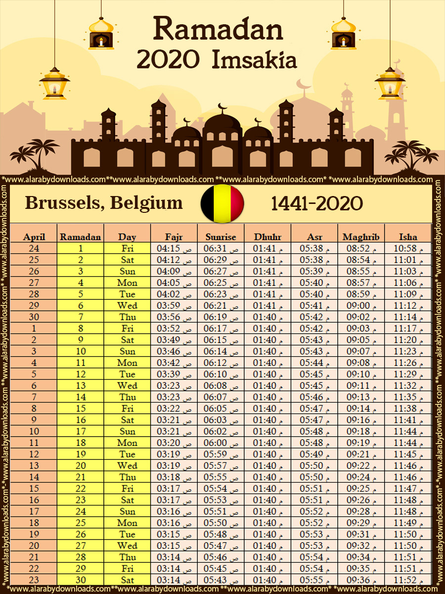 تحميل امساكية رمضان 2020 بروكسل بلجيكا تقويم 1441 Ramadan Imsakia Brussels Belgium