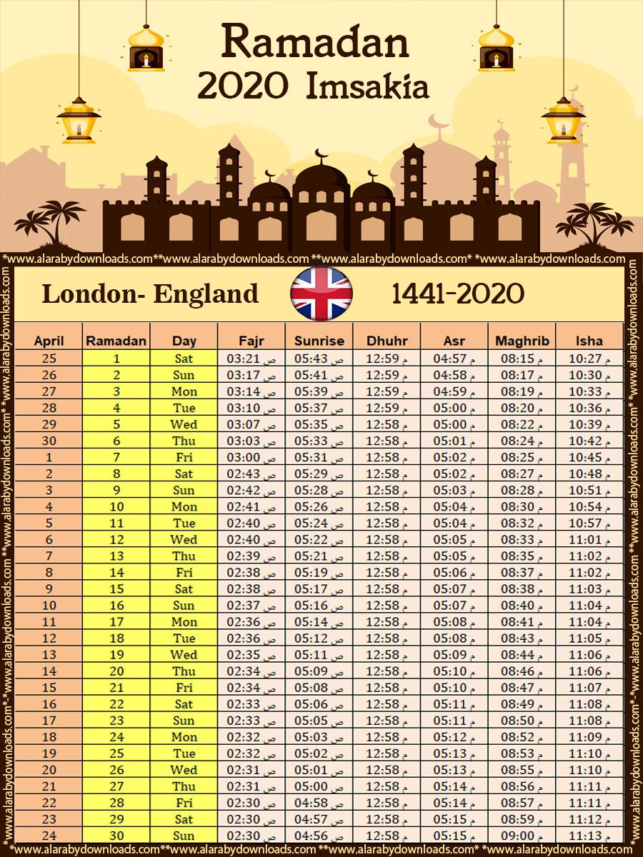 تحميل امساكية رمضان 2020 لندن بريطانيا تقويم 1441 Ramadan Imsakia London England