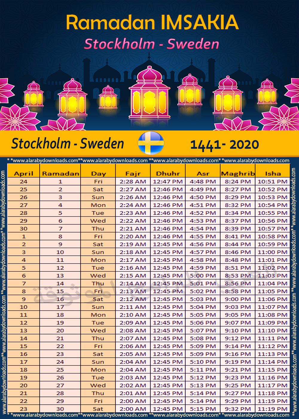 تحميل امساكية رمضان 2020 ستوكهولم السويد تقويم 1441 Ramadan Imsakia Stockholm Sweden