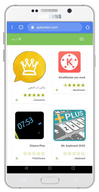 تنزيل متاجر بلس للاندرويد بروابط مباشرة للجوال مجانا 2020 Best Android Plus Stores