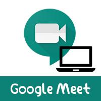 تحميل Google Meet للكمبيوتر 2020 مع شرح استخدامه لبدء اجتماعات فيديو مرئية