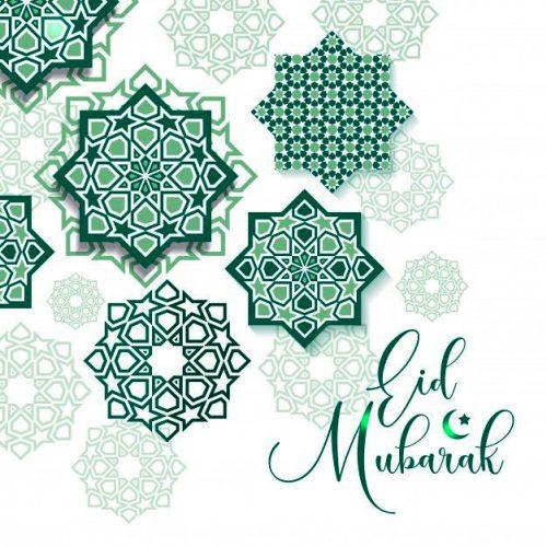 بطاقات عيد الفطر المصورة 2020 كروت تهنئة وبطاقات معايدة بعيد الفطر المبارك Eid Al Fitrبطاقات عيد الفطر المصورة 2020 كروت تهنئة وبطاقات معايدة بعيد الفطر المبارك Eid Al Fitr
