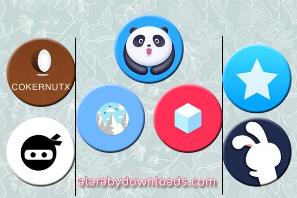 افضل متجر للايفون بدون جلبريك iOS 13 / افضل متاجر صينية للايفون