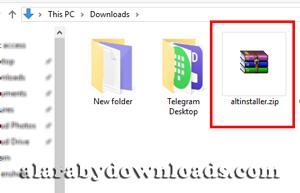 متجر Altserver ملف مضغوط على الكمبيوتر