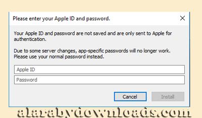 إدخال حساب Apple ID قبل تثبيته على الايفون لتحميل برنامج Altstore للايفون