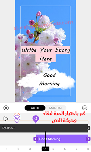 برنامج تصميم فيديو انستا Mo story مصمم فيديوهات انستقرام