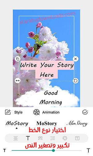 تنزيل برنامج تصميم فيديو انستا Mo story