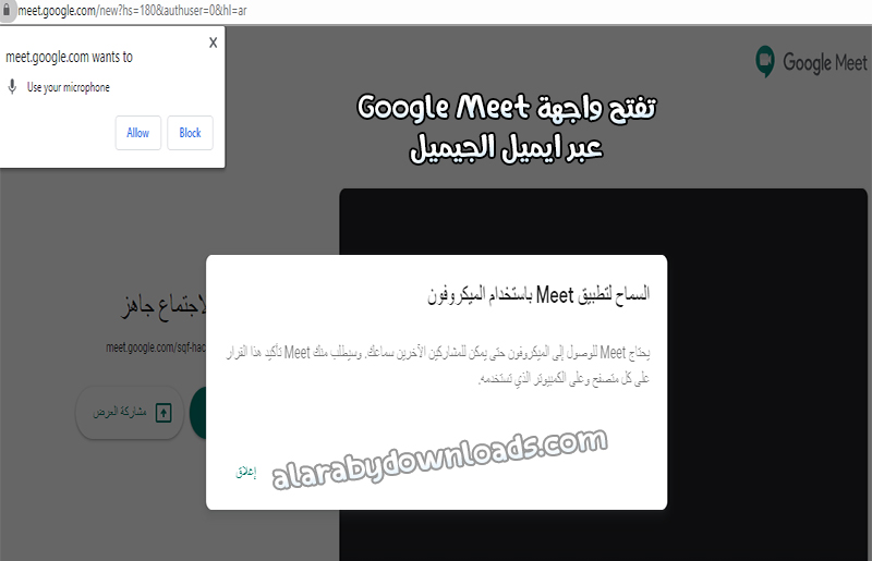 https://www.alarabydownloads.com/create-new-gmail-account/