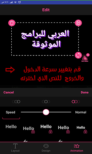 تحميل برنامج صنع مقدمة فيديو احترافية للجوال Video Intro Maker 2021