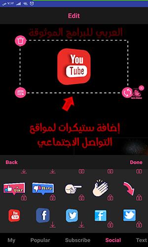 تحميل برنامج عمل مقدمة فيديو احترافية جاهزة hd Video Intro Maker 2020