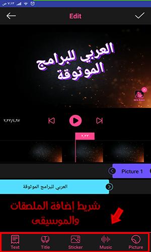 تحميل برنامج تصميم مقدمة فيديو احترافية جاهزة للتحميل للاندرويد Video Intro Maker 2021