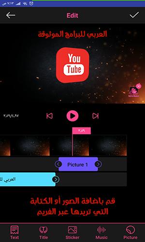 تحميل برنامج صناعة فيديو احترافية جاهزة Video Intro Maker 2021