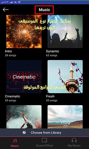 تحميل برنامج تصميم مقدمة فيديو احترافية HD Video Intro Maker 2021