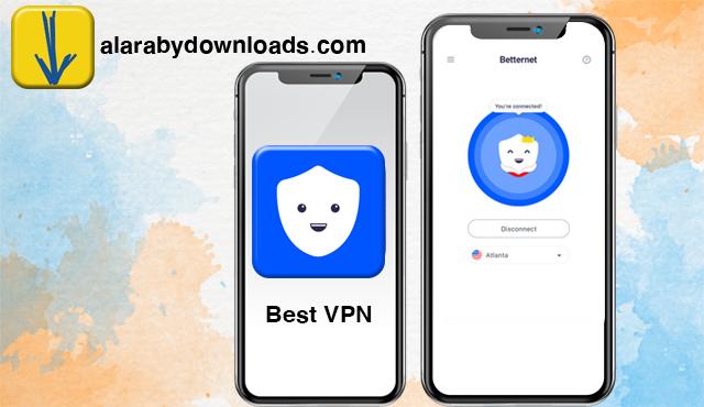 برنامج VPN Proxy للايفون