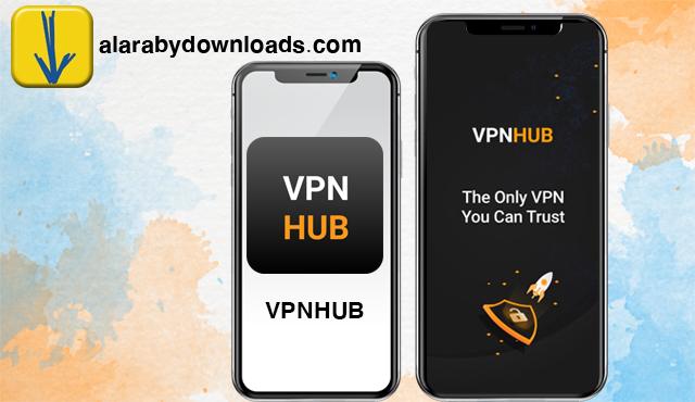 برنامج VPNHUB للايفون