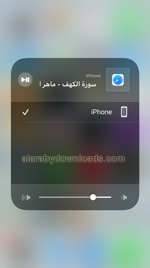 تفاصيل الفيديو من متصفح سفاري تشغيل يوتيوب في الخلفية iOS 14