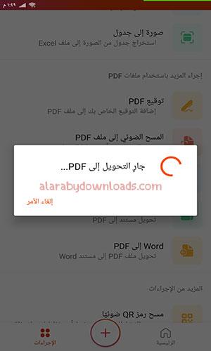 تحميل اوفيس office 365 لتحويل ملفات الوورد الى PDF بالاضافة الى تحويل ملفات الاكسل الى PDF