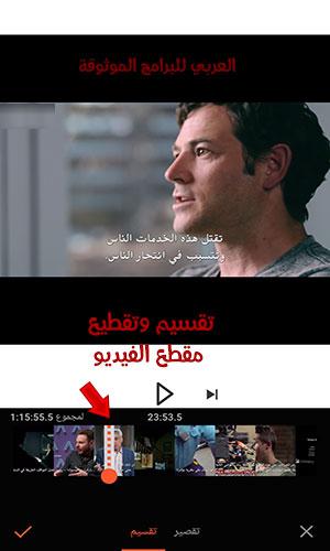 تصميم فيديو ستار بدون حقوقvideo star