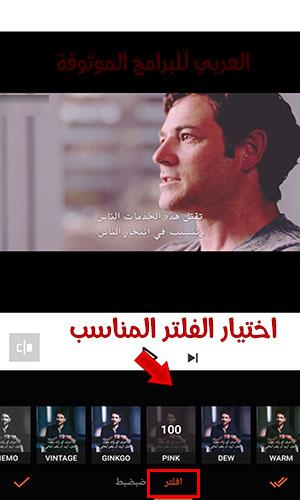 تصميم فيديو ستار بدون حقوقvideo star فيديو ستار هواوي