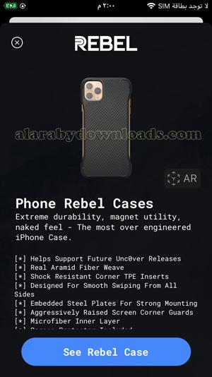 إعلان في تطبيق انكفر تحميل جلبريك unc0ver للايفون