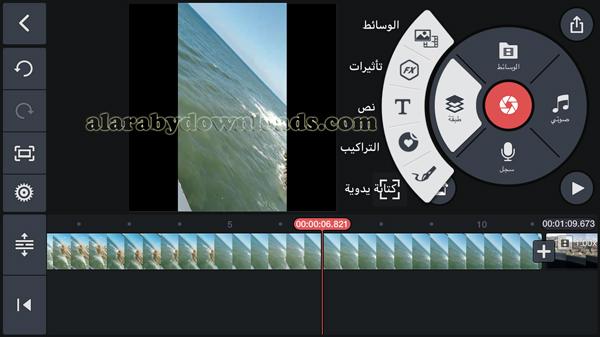 خيار الطبقة في تصميم فيديو كين ماستر